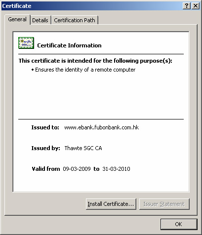 certificate general  screenshot
